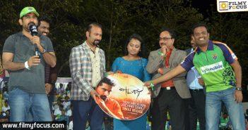Vijay Antony, Yeman Movie,