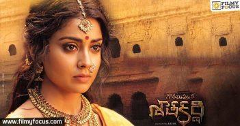 gauthamiputra Satakarni Movie, Gauthamiputra Satakarni, Shriya saran, director krish, Bala Krishna