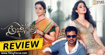 Abhinetri Movie, Abhinetri Movie Rating, Abhinetri Movie Review, Abhinetri Movie telugu Review, Abhinetri review, Gopi Sundar, Prabhu Deva, sonu sood, Tamannaah