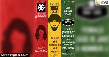 Aryath Cine Entertainments, Cinema Choopistha Mava,