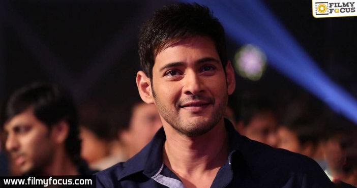 mahesh, super star mahesh babu, A.R. Murugadoss, Srimanthudu Movie, Rakul Preet Singh,