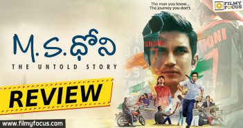 Anupam Kher, Bhumika Chawla, Dhoni Movie Review, Dhoni Movie Telugu Review, Disha patani, Kiara Advani, M.S. Dhoni : The Untold Story Movie, Sushant Singh Rajput