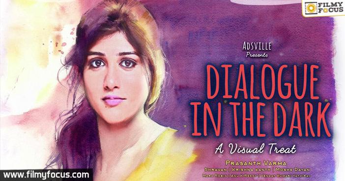 Dialogue In The Dark Telugu Short Film Filmy Focus