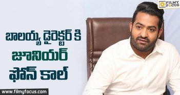 Director Krish, NTR, Jr NTR