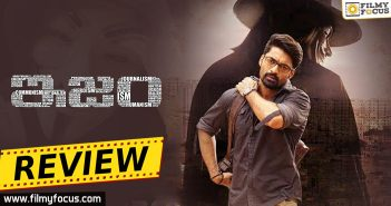 ISM Movie Review, ISM Movie Rating, ISm Telugu Movie, ISM Movie Review, Kalyan Ram, Aditi Arya , Jagapati Babu, Puri Jagannadh,