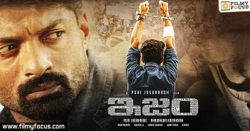 ISM movie,ISM collections,kalyan ram,puri jagannadh