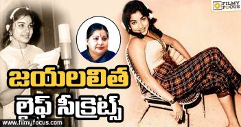 Jayalalitha Life Secrets, Rare And Unknown facts about Jayalalitha, Jayalalitha AMMA, Jayalalitha,
