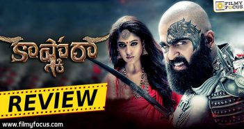 Kaashmora Movie Review, Kaashmora Movie Rating, Kaashmora Movie, Kaashmora Telugu Movie, Karthi, Nayantara, Sri Divya, Kashmora telugu Review, Kashmora telugu movie Review, PVP Cinema, Karthi's Kashmora telugu movie Review