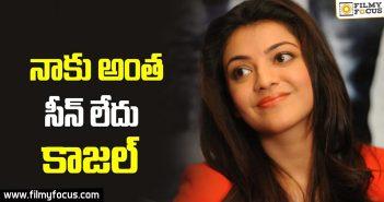 Kajal Aggarwal, Kajal, Actress Kajal Aggarwal,