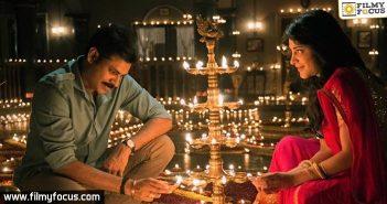 Katamarayudu Movie, Shruti hassan, Pawan kalyan