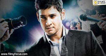 mahesh, A.R. Murugadoss, agent siva movie, Actress Rakul Rreet,