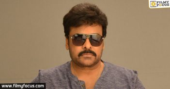 Khaidi No 150 Movie, chiru,mega star,ram charan, V V Vinayak,