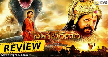 Kodi Ramakrishna, Naga Bharanam Movie, Naga Bharanam Review, Naga Bharanam Telugu Movie, Naga Bharanam Telugu Movie Review, Rajesh Vivek, Ramya, Rohith Kannan, Vishnuvardhan