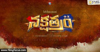Krishna Vamsi, Nakshtram Movie, Sandeep Kishan, Regina Cassandra, Pragya Jaiswal, Sai Dharam Tej,