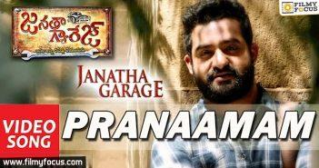 Janatha Garage, NTR, Samantha, Nithya Menen, Devi Sri Prasad, Janatha Garage Video Songs, Janatha Garage Movie,