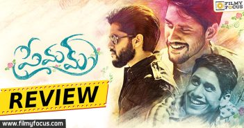 Premam Movie, Premam Telugu Movie, Naga Chaitanya, Shruti Haasan, Madonna Sebastian, Anupama Parameswaran, Premam Telugu Movie Review, Premam Review, Premam Telugu Review,