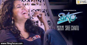 Raagam, Telugu Short Film, Short Films, Singer Sunitha Upadrashta, Singer Sunitha, Sunil Kashyap