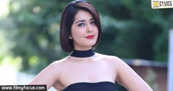 Actress Raashi Khanna, Hero Siddharth, hyper movie,