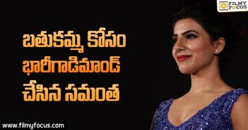 Samantha, Actress Samantha, Samantha Ruth Prabhu,