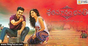 Shatamanam Bhavathi Movie, Sharwanand, Anupama Parameshwaran, Dil Raju, Satish Vegesna