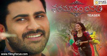 Anupama Parameshwaran, Dil Raju, Satish Vegesna, Sharwanand, Shatamanam Bhavathi Movie
