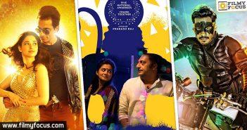 Mana Oori Ramayanam Movie, Jaguar Movie, Prakash Raj, jagapathi babu,premam movie, Eedu Gold Ehe Movie, sunil,naga chaitanya