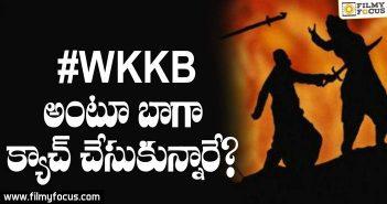 #WKKB, Baahubali, Baahubali2, Prabhas, Rajamouli,