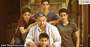 dangal movie, Aamir Khan,