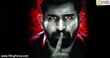 Vijay Antony, Bichagadu Movie, Bethaludu Movie,