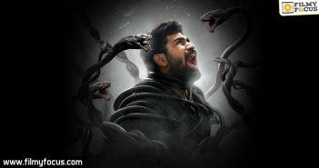 Bethaludu Movie, vijay antony, Vijay Antony Movies, Bichagadu Movie,