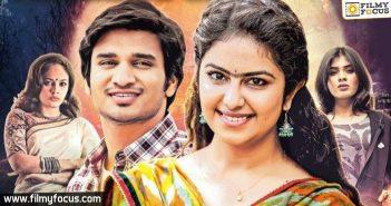 Ekkadiki Pothavu Chinnavada Movie, Ekkadiki Pothavu Chinnavada Movie collections, Hero Nikhil, Actress Hebah Patel, Actress Avika Gor, vi anand,