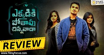 Ekkadiki Pothavu Chinnavada, Ekkadiki Pothavu Chinnavada Movie, Ekkadiki Pothavu Chinnavada Movie Review, Ekkadiki Pothavu Chinnavada review in telugu, Ekkadiki Pothavu Chinnavada Revire, Ekkadiki Pothavu Chinnavada telugu review, Hebah Patel, Nandita Swetha, Nikhil, Nikhil Siddharth