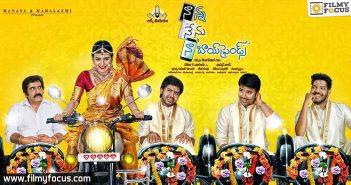 Actress Hebah Patel, Hebah Patel Movies, Kumari 21F Movie, nanna nenu na boyfriends movie