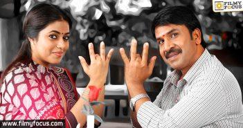 Jayammu Nischayammu Raa movie, Srinivas Reddy, purna, Krishna Bhagavaan,