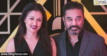 gautami, Kamal Haasan, robo 2, Shabash Naidu Movie,