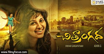 Chitrangada movie,anjali, Anjali Movies, director ashok