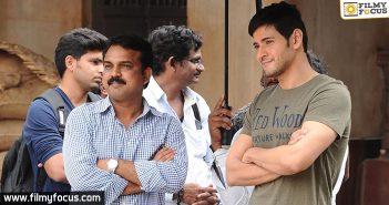 mahesh ,koratala siva , DSP, super star mahesh babu, Srimanthudu Movie,