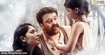 mohanlal,manyam puli movie, Actor Jagapathi Babu, kamalini mukharjee,