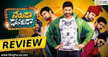 Naruda DONARUda Movie Rating, Naruda DONARUda Movie Review, Naruda DONARUda Movie telugu review, Naruda DONARUda review, Pallavi Subhash, sumanth