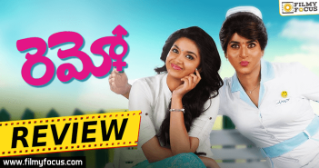 keerthy suresh, remo movie, Remo Movie Rating, Remo Movie Review, Remo Movie Telugu Review, Remo Telugu Dubbed Movie, Remo Telugu Movie, Remo Telugu Movie Review, Sivakarthikeyan