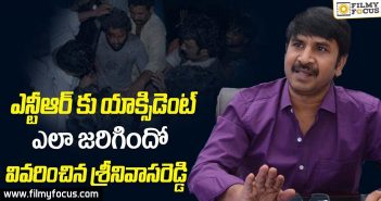 Srinivasa Reddy, NTR Accident, Jr NTR, NTR