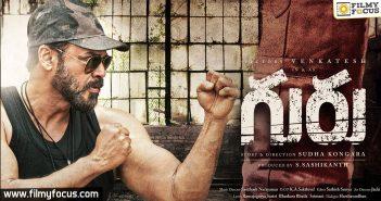 venkatesh , Guru Movie, Madhavan, Babu Bangaram Movie,