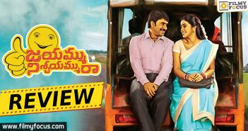 Jayammu Nischayammu Raa, Jayammu Nischayammu Raa English Review, Jayammu Nischayammu Raa movie, Jayammu Nischayammu Raa Movie Rating, Jayammu Nischayammu Raa Movie Review, Jayammu Nischayammu Raa Movie Telugu Review, Jayammu Nischayammu Raa Telugu Movie, Jayammu Nischayammu Raa Telugu Review, Poorna, Srinivasa Reddy