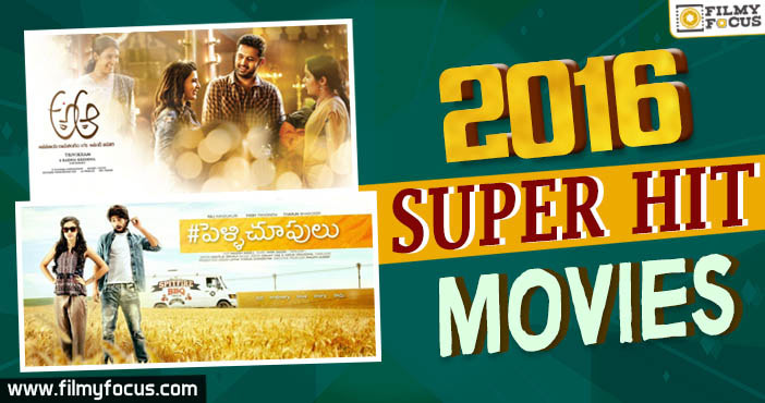 2016 Super Hit Movies