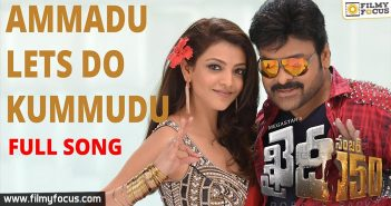 AMMADU Lets Do KUMMUDU Full Song, Khaidi No 150 Movie, Chiranjeevi, Kajal, Devi Sri Prasad