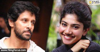 Sai Pallavi, Fidaa Movie, Shekhar Kammula, Chiyaan Vikram, varun tej