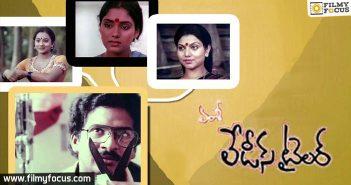 Rajendra Prasad, Rajendra Prasad Movies,