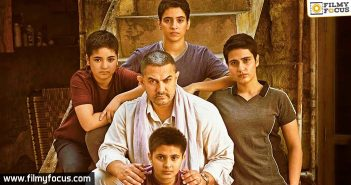 dangal movie, aamir khan, Aamir Khan Movies, yuddam movie,mahavir singh phogat