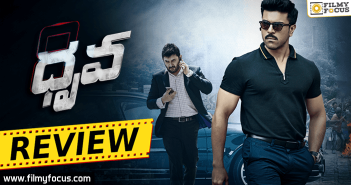Dhruva Movie Review, Dhruva English Review