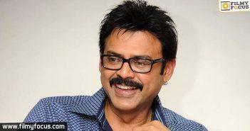 venkatesh, Guru Movie, Director Krish, Gautamiputra Satakarni Movie, Actress Nayantara, Babu Bangaram Movie,